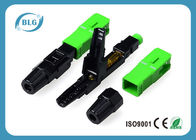 China Lower Insertion Loss Fiber Optic Cable Connectors Reliable Environmental Performance factory