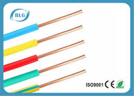 Soft BC House Electrical Cable , Single Core PVC Copper Electrical Wire