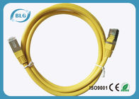 China 50μM STP Patch Cord 2% Max Resistance Unbalance With Yellow Color 24AWG factory